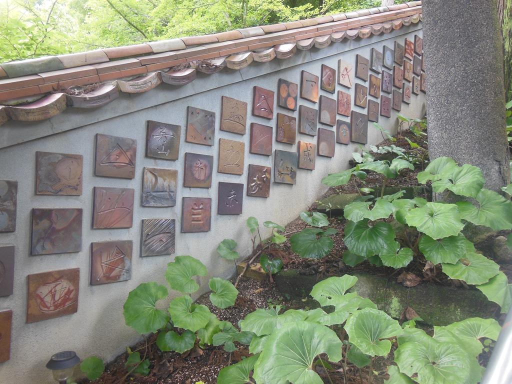 Японское через стенку 24 фотография