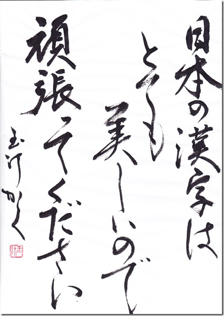 sensei_0001