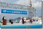 Port_Leaving_Ceremony2