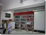 Русский центр Белграда. Мурата и В. Нижельский
