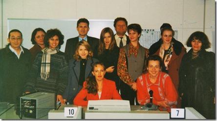 1. Анна Шапкина. 1997 г. 1-й курс. Моя первая группа