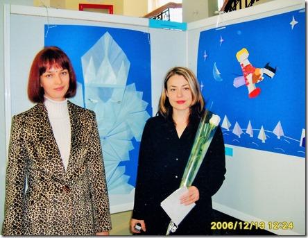 6. Анна Шапкина и Ольга Сумарокова. 2006 г. Персональная выставка оригам