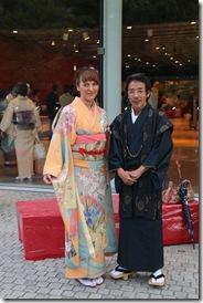Yamasita Tomohisa