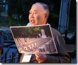 Кёгути Тосио