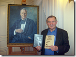 Николай Иванович Горбунов