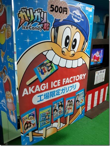 бренд фабрики Акаги Нюге