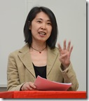Yamashita Atsumi