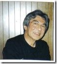 Никита Ямасита