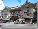 Здание театра Кабукидза на Гиндза, которое закроется на реконструкцию 1 апреля этого года.