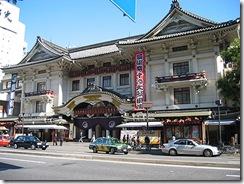 Здание театра Кабукидза на Гиндза