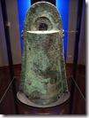 Бронзовый колокол_Музей Идзумо