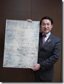 Gubernatot Tottori HIRAI Shinji so svitkom Dm Ryjova