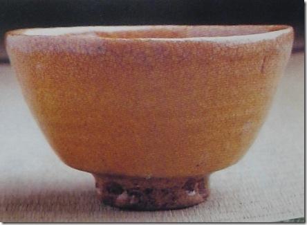 Чайная чашка, стиль Хаги.