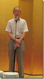 Г-н Нацуи